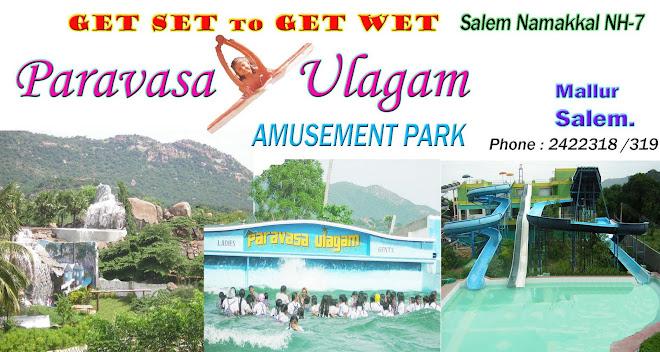 PARAVASA ULAGAM, Amusement Park, Tamil Nadu