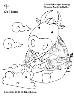 chinese ox year coloring printables