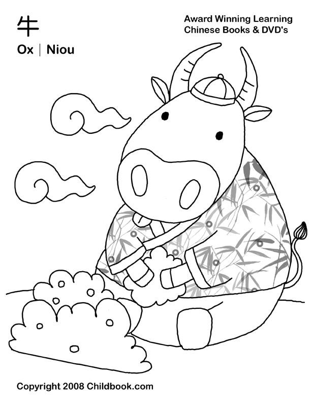 Chinese New Year Ox Coloring Pages, Chinese Ox Symbol Coloring  title=