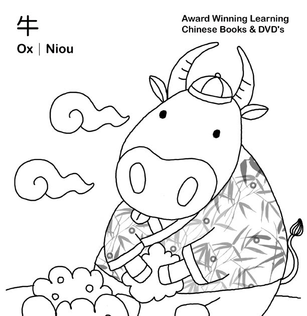 Chinese new year zodiac coloring pages top coloring pages for Chinese zodiac coloring page
