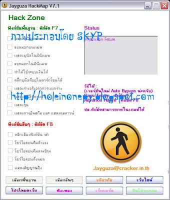 jayguza hack map v 7.1 download free hackmap