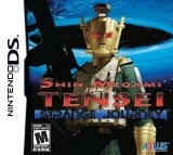 Shin Megami Tensei, Strange Journey, box, art, game, screens, cover