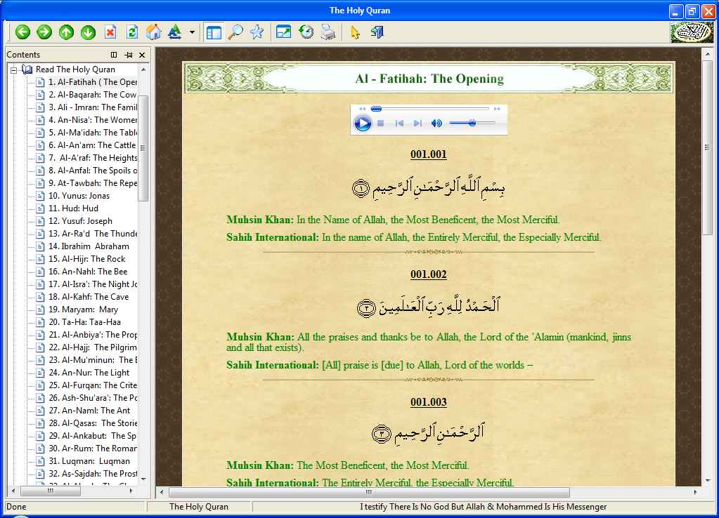 Download Complete Holy Quran PDF