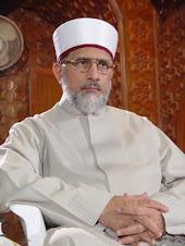 Professor Dr Muhammad Tahir-ul-Qadri