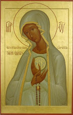 The Icon of the Mother of God of Fatima