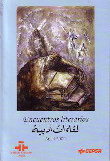 Encuentros literarios en Argel (Argelia, 2009) img border=