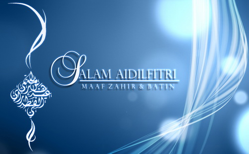 http://2.bp.blogspot.com/_0Y5dwB65VY8/SrWWmEsKfdI/AAAAAAAABHw/ZNmCpBnF5rc/s1600/salam-aidilfitri.jpg