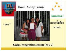 """congratulation to """"น้องจอย""""  สาวน้อยจาก จ. กระบี่ สอบวันที่ 6 ก.ค  2552 สอบครั้งเดียวผ่านค่ะ"""