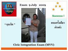 "Congratulation to ""คุณนิด"" กับคะแนนสอบ 100 เต็มอีกแล้วค่ะ สอบวันที่ 9 ก.ค 2552"