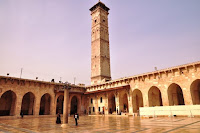 Great Mosque Minaret