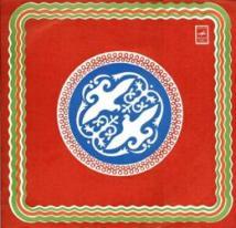 Kabardinian Folk Kafa's 1978