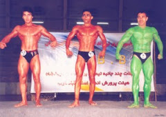 Body building champion Rashid Ghaleh Shahini painted his entire body green out of solidarity with t