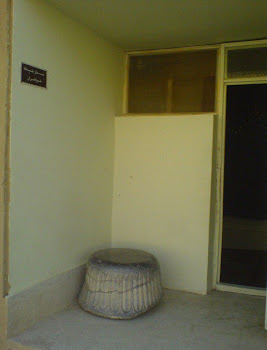 پایه ستون تخت جمشید با قدمت 2000 سال به بالا که به نماز خانه خواهران در کنار تخت جمشید انتقال یافته