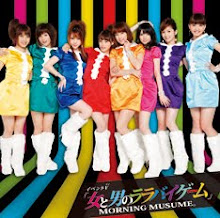"MORNING MUSUME NEW EVENT V ""ONNA TO OTOKO NO LULLABY GAME"" NOW AVAILABLE!"