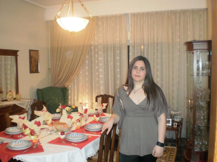 Πάσχα 2009