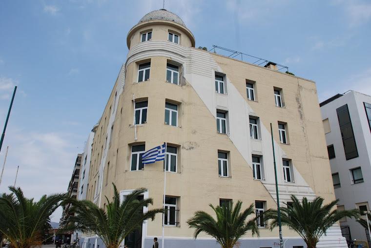 Κτίριο Παπαστράτου-Πανεπιστήμιο Θεσσαλίας