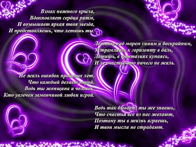 intimniy-massazh-zhivota