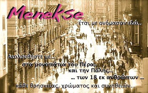 Menekse-Beyoglu Guzeli