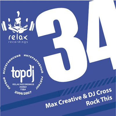 Max Creative And DJ Cross - Rock This