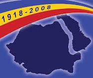 Colegiul Basarabia-Bucovina
