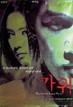 Không Ai Thoát Khỏi Cái Chết - Nightmare (2000) Poster