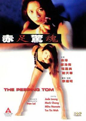 Kẻ Săn Tình 1997 - The Peeping Tom