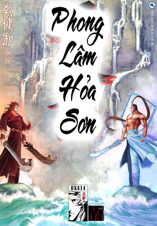 Phong Lâm Hoả Sơn Chap 3 - Next Chap 4