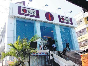 Naidu Hall, Anna Nagar