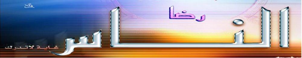 Blog Abu Waznah