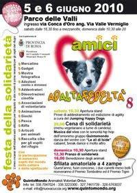 ROMA, 5-6 GIUGNO (PARCO DELLE VALLI): AMICI AD ALTA FEDELTA'