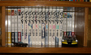 Até nos pequenos vãos cabem quadrinhos: Lobo Solitário e Vagabond japonês - e mais dois batmóveis