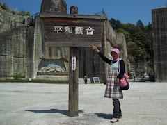 imma-san in OYA Stone,Utsunomiya