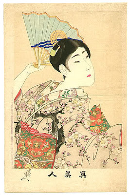 Chikanobu Toyohara Japanese Ukiyo-e Prints Ladies with Fan