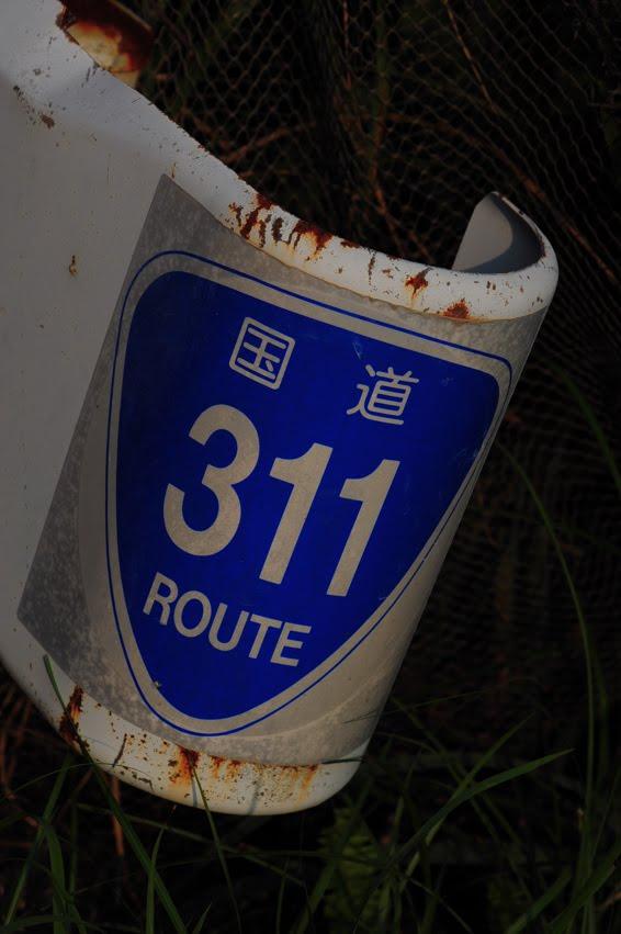 [826お盆の愛知県 DSC_0081.jpg]