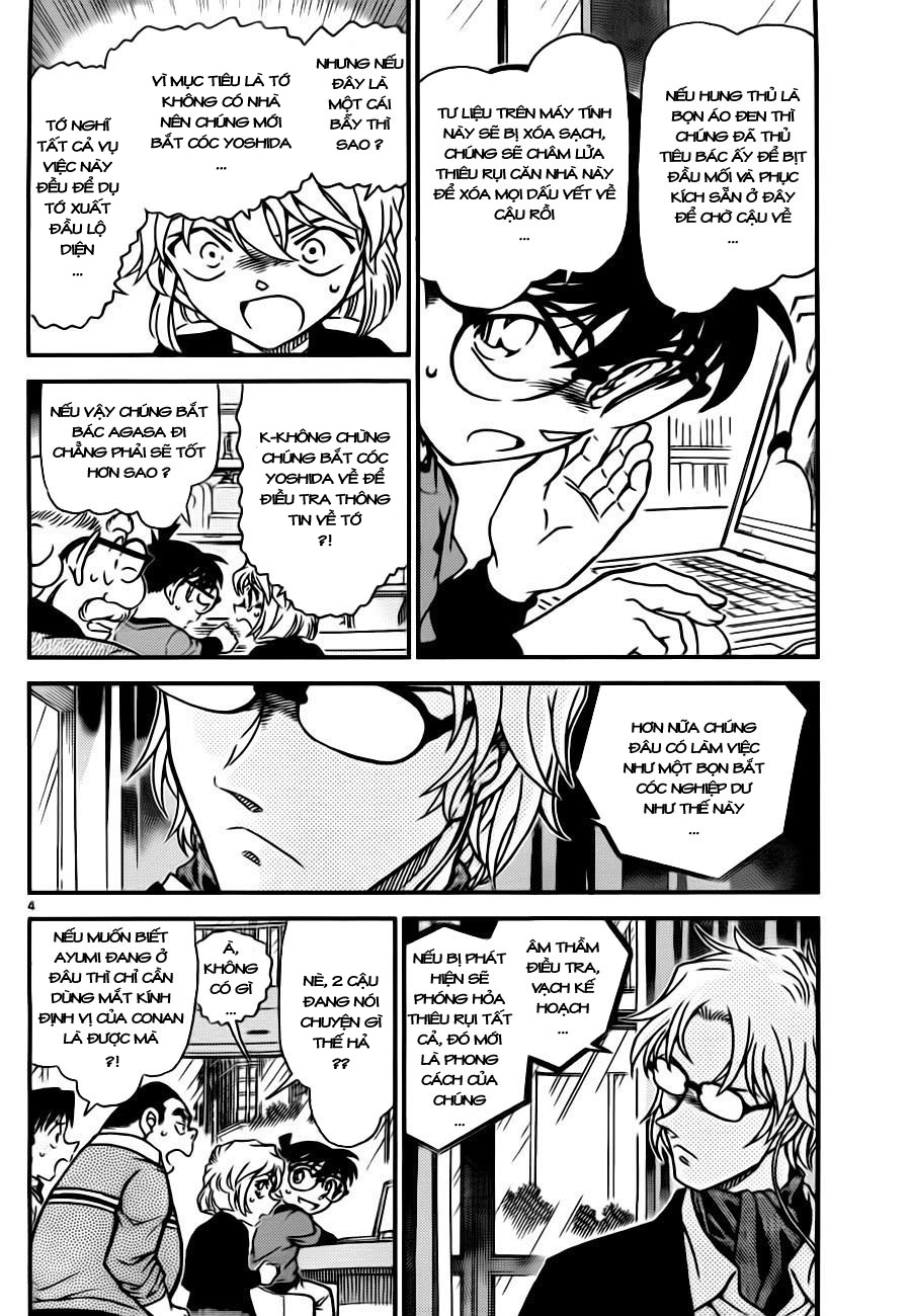 Detective Conan - Thám Tử Lừng Danh Conan chap 776 page 5 - IZTruyenTranh.com