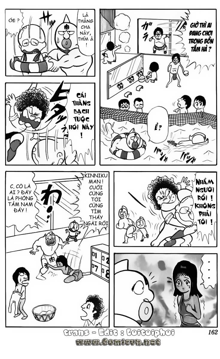 Kinniku Man Chap 26 - Next Chap 27