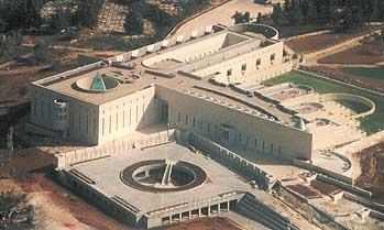 1 - A Suprema Corte de Israel - A arquitetura maçônica.