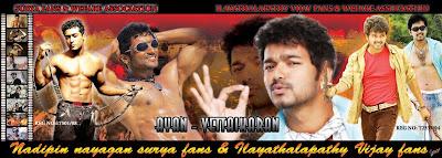 Priyamaana vijay fans banner for vijay surya fans for ayan banner for vijay surya fans for ayan thecheapjerseys Gallery