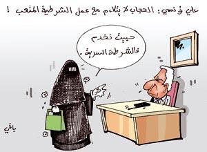 oh vs les femmes!!!! Bakki2303_877879578