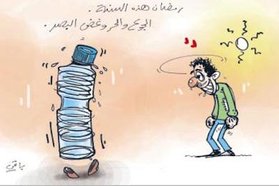 caricature pour le mois de ramadan - Page 2 Caricature_252061117