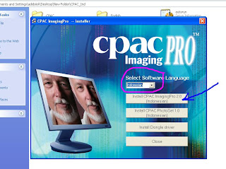 Download CPAC Imaging Pro 2.0