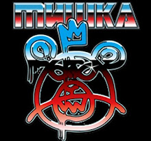 MISHKA official website
