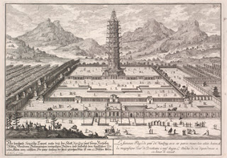 The Porcelain Tower of Nanjing (Bao'ensi = Temple of Gratitude) China