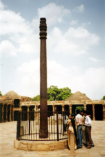 the asoka pillar or the iron pillar of delhi
