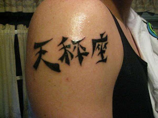 A Men Tattoo With Libra Tattoos Design Picture 6