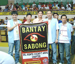 BANTAY-SABONG : DEL MONTE COCKPIT CHAPTER