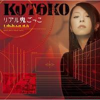 Real Onigokko single cover
