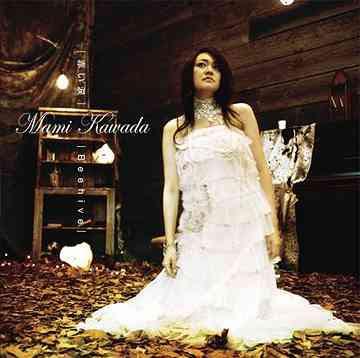 Mami Kawada's single cover for her 4th single Akai Namida/Beehive