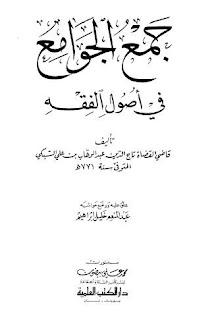 المختصر في أصول الدين للقاضي عبد الجبار pdf