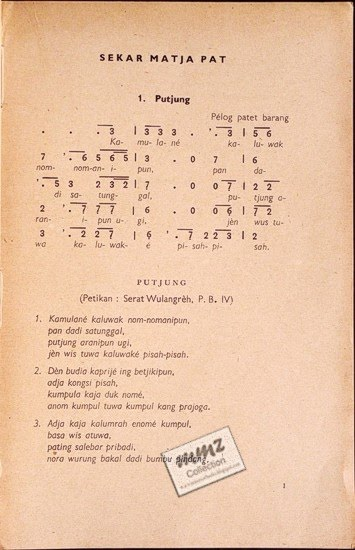 Sebelah kiri contoh notasi lagu2 Jawa yaitu Lagu2 Dolanan, Lagu2
